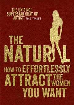 自然流,轻松吸引女人封面